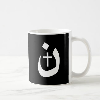 Christian Nazarene Cross Spiritual Coffee Mug