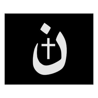 Christian Nazarene Cross Spiritual Poster
