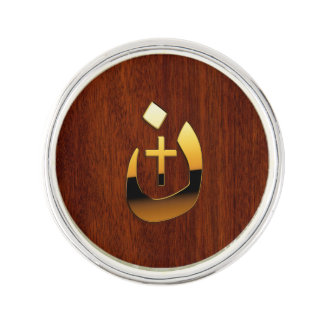 Christian Nazarene Cross Symbols in Gold Lapel Pin