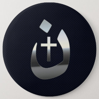 Christian Nazarene Solidarity on Carbon 6 Cm Round Badge