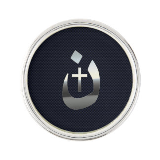 Christian Nazarene Solidarity on Carbon Lapel Pin