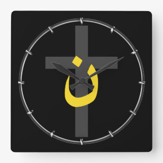 Christian Nazarene Symbol Solidarity Cross Bold Square Wall Clock