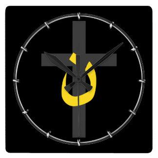 Christian Nazarene Symbol Solidarity Cross Bold Wallclocks