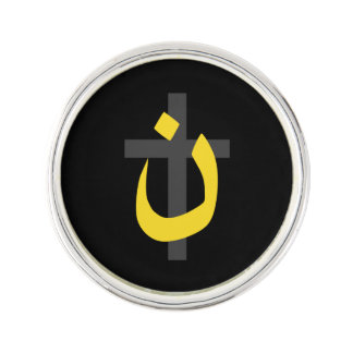Christian Nazarene Symbol Solidarity Cross Yellow Lapel Pin