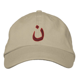 Christian Nazarene Symbol Solidarity Stitches Baseball Cap