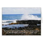 Christian Note Card, Bible Verse Notecard, Ocean Card