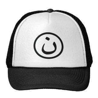 Christian Solidarity Nasrani Iraq Trucker Hats