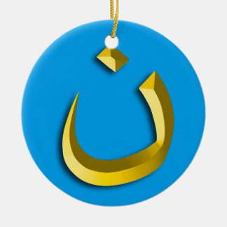 """CHRISTIANITY SOLIDARITY - NAZARENE SYMBOL"" CHRISTMAS ORNAMENT"