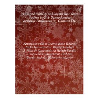 Christmas 03 (Postcard) Postcard