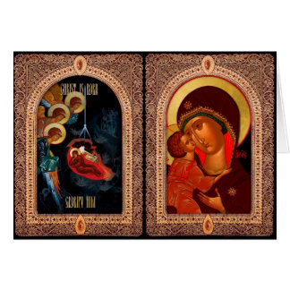 Christmas card for Orthodox Christians