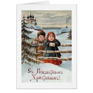 Christmas Card from Russia