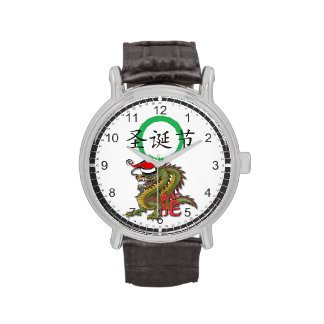 Christmas Chinese Dragon Wristwatches