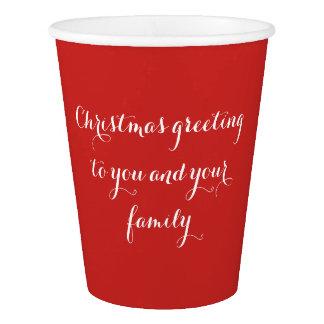 christmas custom paper cup