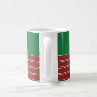 Christmas Customizable Striped Mug