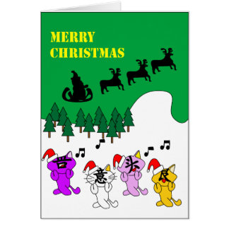 CHRISTMAS GREETING WITH SHAN & FRIENDS CARD