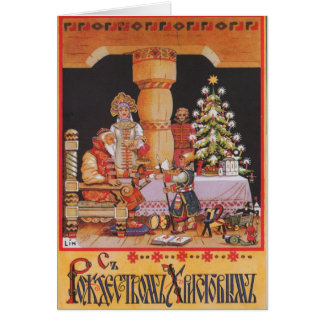 Christmas in Russia Christmas Card