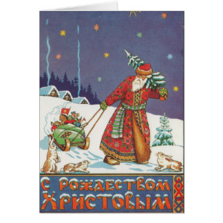 Christmas in Russia Greeting Card