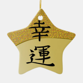 Christmas Ornament Good Fortune Symbol
