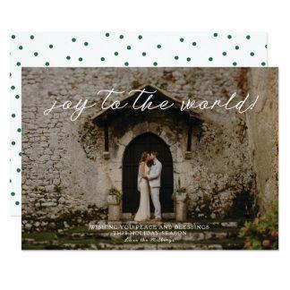 Christmas Photo Card - Joy to the World!