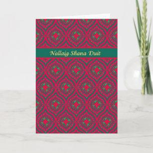 Irish gaelic christmas cards zazzle uk christmas red green baubles irish gaelic greeting holiday card m4hsunfo