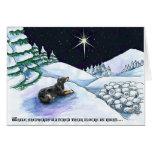 Christmas shepherd watches flocks by night greeting card