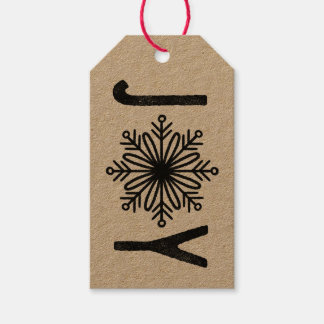 Christmas Snowflake JOY Tag