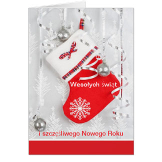 Christmas sock, baubles Polish Christmas Cards