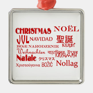 Christmas Texts Silver-Colored Square Decoration
