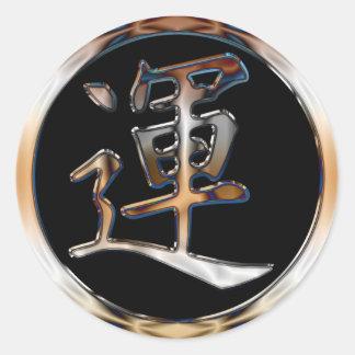 CHROME JAPANESE KANJI SYMBOL FOR LUCK ROUND STICKER