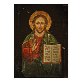 """Chrystus Pantokrator Icon (Jesus) 5.5"""" X 7.5"""" Invitation Card"""