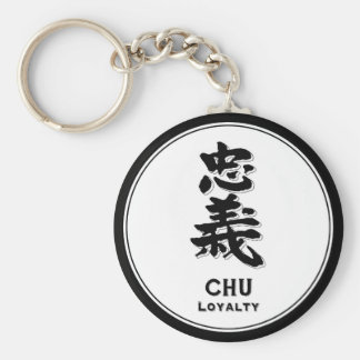 CHU Loyalty bushido virtue samurai kanji Basic Round Button Key Ring