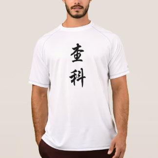 chuck tshirt