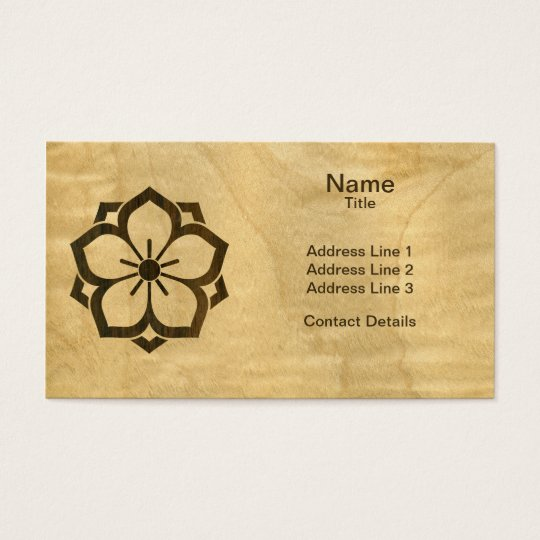Chuinyaekikyo Japanese Kamon Cherry Blossom Wood Business Card
