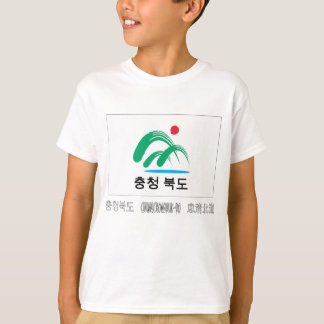 Chungchongbuk-do Flag with Name T-Shirt