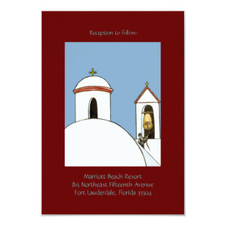 Church Bells Reception Personalized Invitation