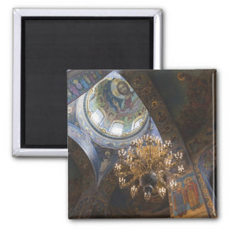 Church of the Saviour of Spilled Blood 2 Square Magnet