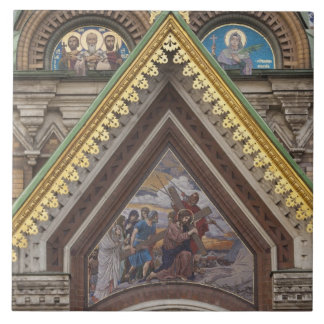 Church of the Saviour of Spilled Blood Tile