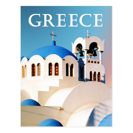 Church Roof and Bell Tower Greece Post Card