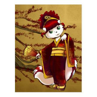 Cilke - Kimono Postcard