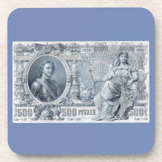 circa 1912 Tsarist Russia 500 ruble bill Coaster