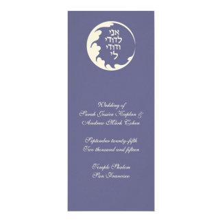Circle of Love Jewish Wedding Ceremony Card 10 Cm X 24 Cm Invitation Card