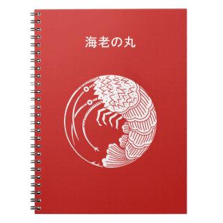 Circle of shrimp notebooks