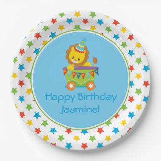 Circus Train   Cute Lion   Personalized 9 Inch Paper Plate