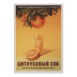 Citrus Juice Poster