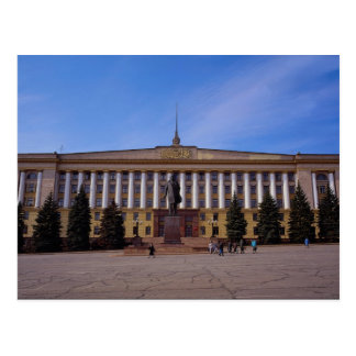 City administration headquarters, Lenin Square, Li Postcard