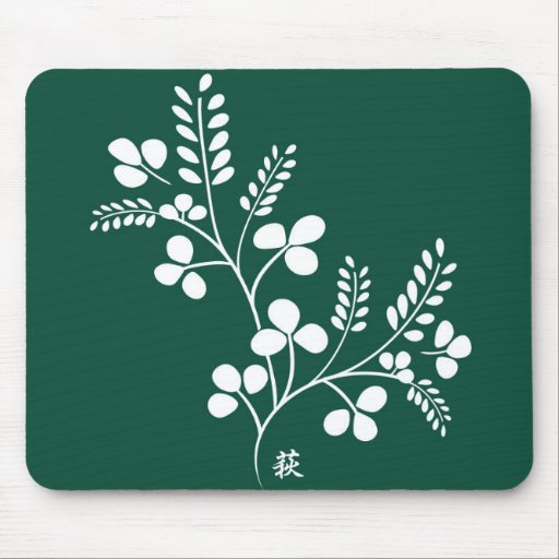 Classic and Chic Japanese Flower Series - Hagi Mousepads