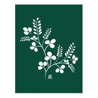 Classic and Chic Japanese Flower Series - Hagi Post Cards