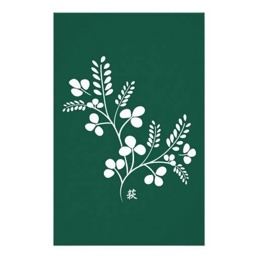 Classic and Chic Japanese Flower Series - Hagi Personalized Stationery