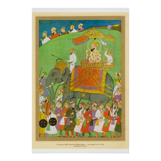 Classic Asian Art Mughal Emperor Bader 17th cent.
