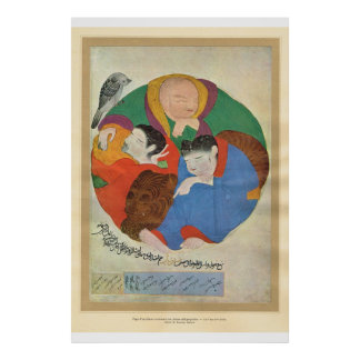 Classic Asian Art Turkey 13th century Poster